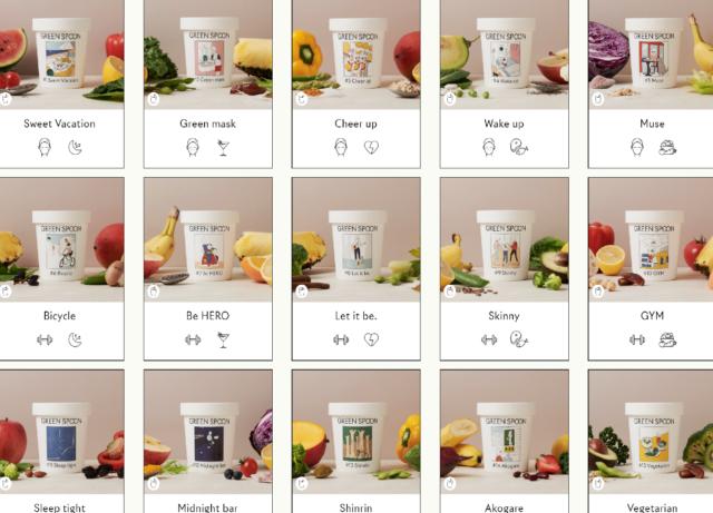 公式サイトのスープの15種類の写真