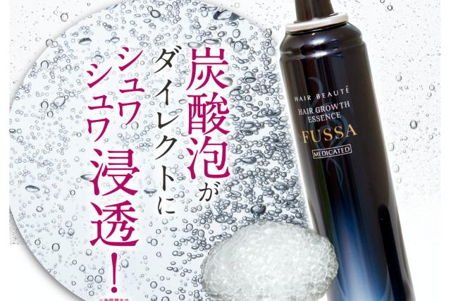 FUSSA(フッサ)の商品とと炭酸泡が並んでいる