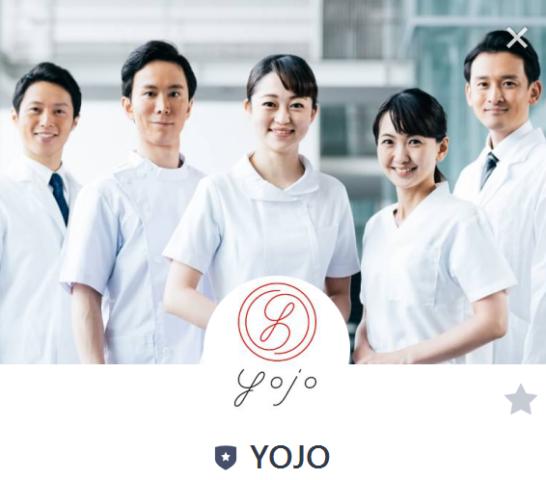 YOJO(漢方)の解約方法と問い合わせ先